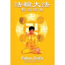 DVD: Falun Dafa
